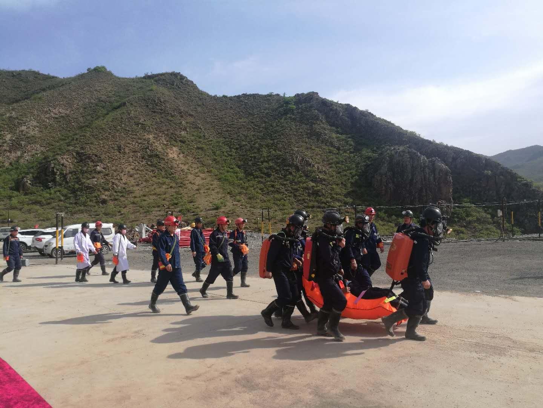 赤峰金都矿业有限公司举行安全生产事故综合应急演练