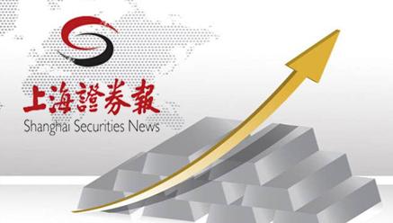"""上海证券报:e世博线上矿业更名""""e世博线上资源"""" 白银龙头战略升级"""