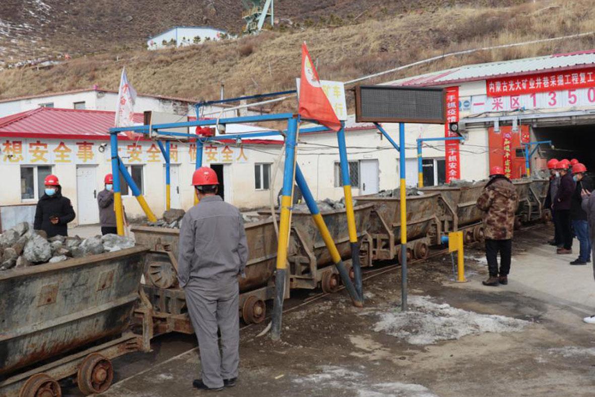 出矿啦!直击光大矿业井下300米的复产复工