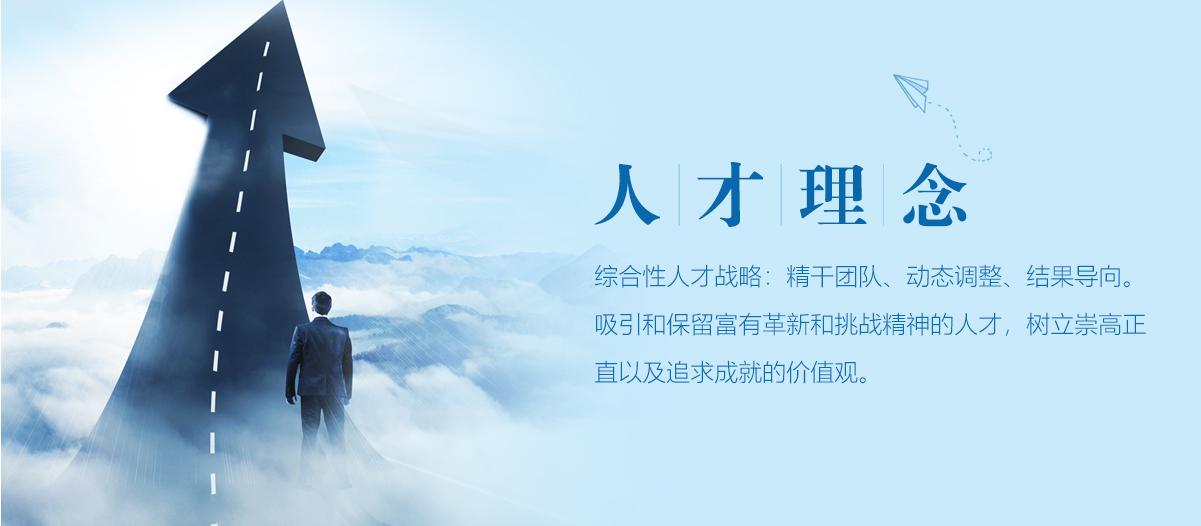 云顶娱乐手机app